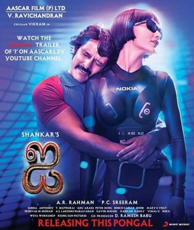Vikram's 'I' poster
