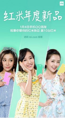 Xiaomi Teases Redmi 1S Successor Ahead of Launch; Redmi 2S Tipped to Pack Snapdragon 410 SoC