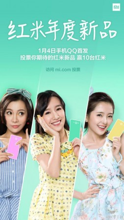 Xiaomi Tipped to Release Redmi 1s 4G LTE edition on 4th January