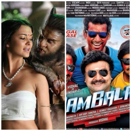 Aambala Opens in Limited Screens
