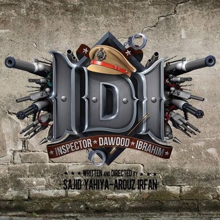Inspector Dawood Ibrahim
