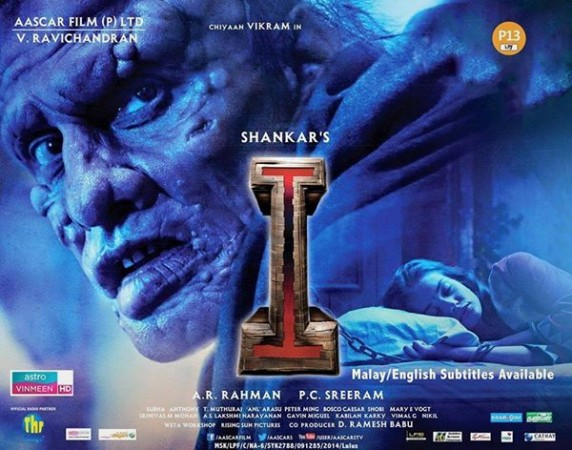 Vikram and Amy Jackson in I