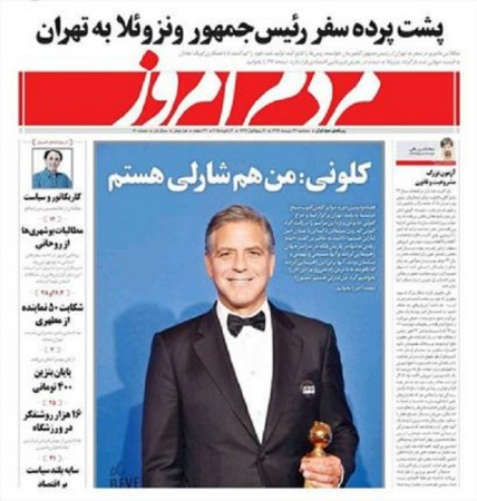 An Iranian daily has been banned for carrying a photo of George Clooney wearing 'I am Charlie' on its cover page.
