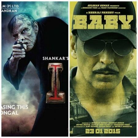 'I'-'Baby' Box Office