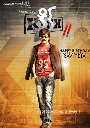 Ravi Teja in Kick 2
