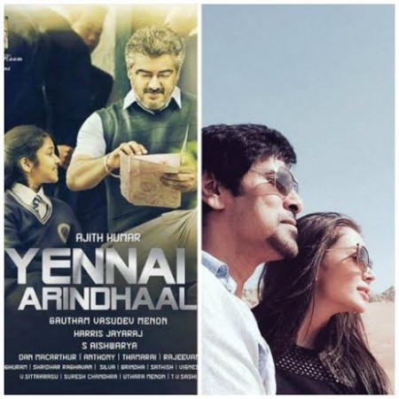 Will Ajith's 'Yennai Arindhaal' Slow Down Vikram's 'I' collection at Box Office?