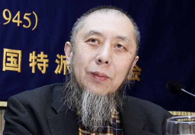 Japanese scholar