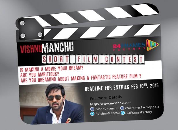 Vishnu Manchu Short Films Annual Contest