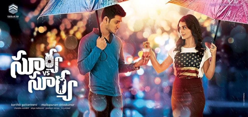 Nikhil Siddhartha and Tridha Choudhury in 'Surya Vs Surya'