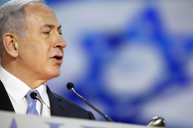 Israeli Prime Minister Benjamin Netanyahu's congress speech on Tuesday morning can be watched live online streaming.