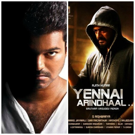 Vijay and Ajith