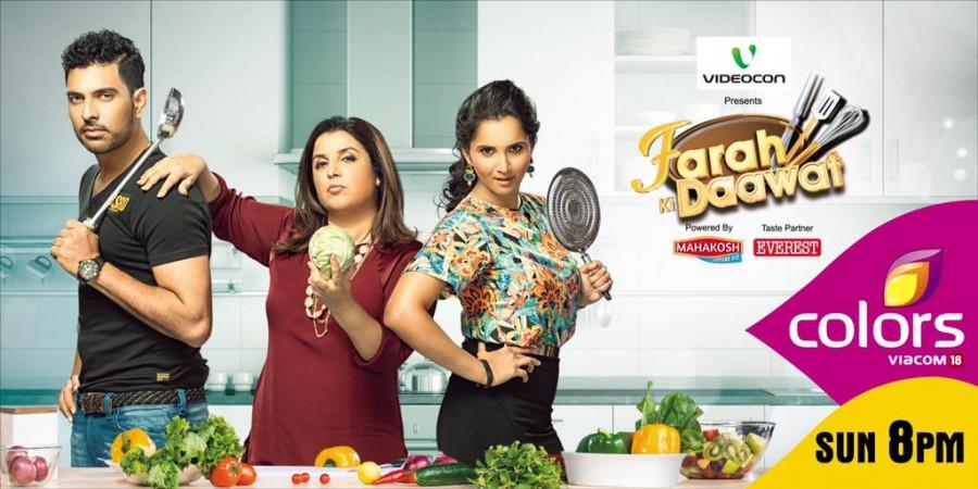 Yuvraj Singh, Sania Mirza on 'Farah Ki Daawat'
