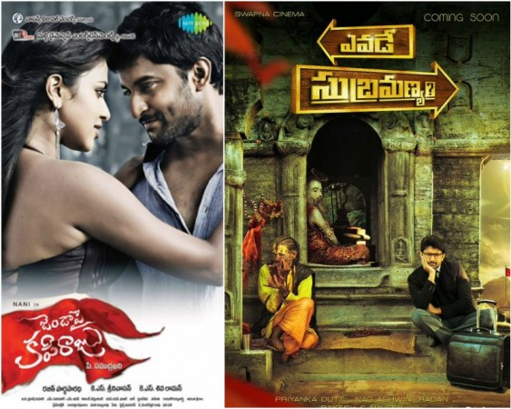 'Yevade Subramanyam' and 'Janda Pai Kapiraju'