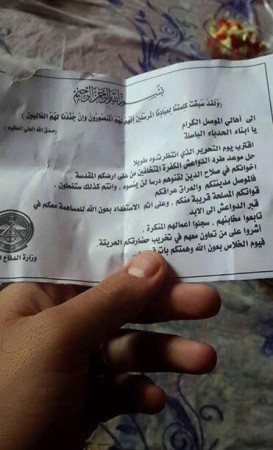 The flier dropped by the Iraqi air force in Mosul