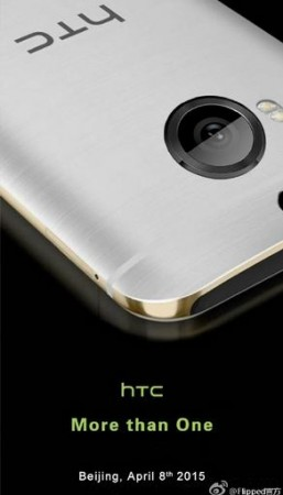 HTC Set to Launch One (M9) Plus on 8 April; Tipped to Feature 5.5-inch QHD Display