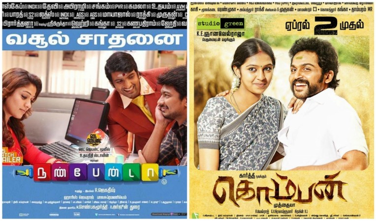 Tamil Box Office Collection