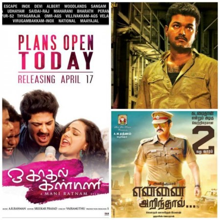 Why Mani Ratnam's 'Ok Kanmani' Might not Beat Ajith's 'Yennai Arindhaal', Vijay's 'Kaththi' at Box Office?