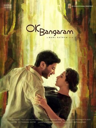 OK Bangaram