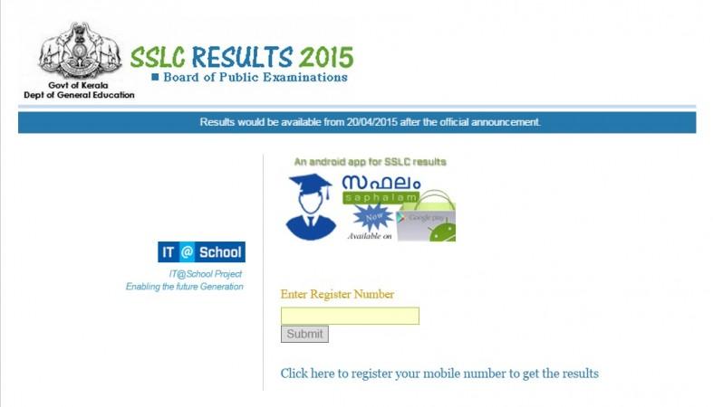 Kerala SSLC 2015 results
