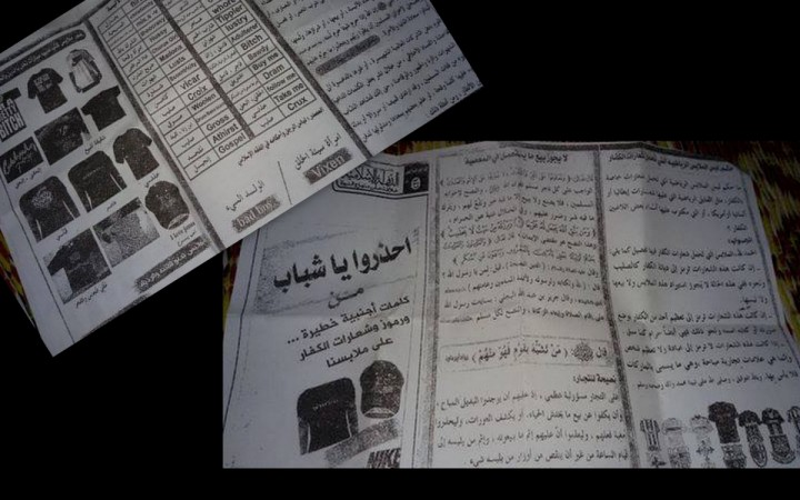 An Isis leaflet inside Raqqa banning Nike products and tee shirts with vulgar words.