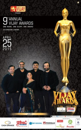 Vijay Awards