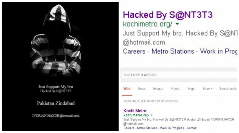 Kochi Metro Website Hacked