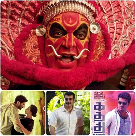 'Uttama Villain (Uthama Villain) Box Office Collection: Kamal's Film Beats Ajith's 'Yennai Arindhaal; Fails to Surpass, 'Kaththi', I, 'Ok Kanmani'