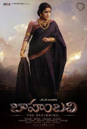 Baahubali poster 4