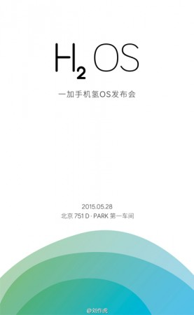 OnePlus confirmed to launch HydrogenOS for Chinese OnePus One Users