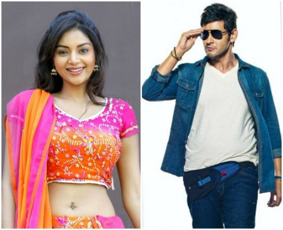 Sanam Shetty and Mahesh Babu