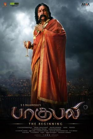 Baahubali 6th Poster - Nassar look as Bijjala Deva