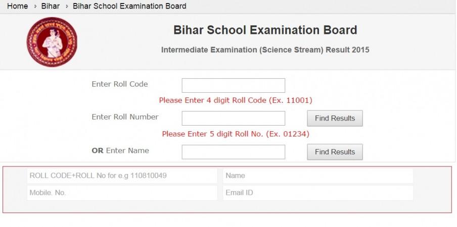 Bihar Inter Science Results 2015
