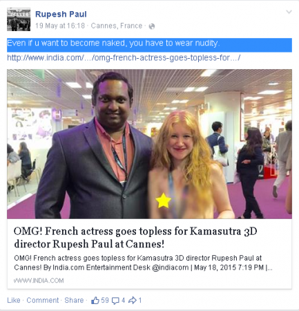 Rupesh paul had shared the news article on his Facebook page