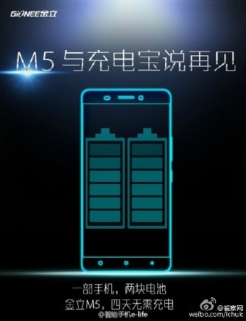 Gionee M5 With Dual Batteries Passes TENAA Certification: A Bulky Handset With Up To 6,000mAh Power