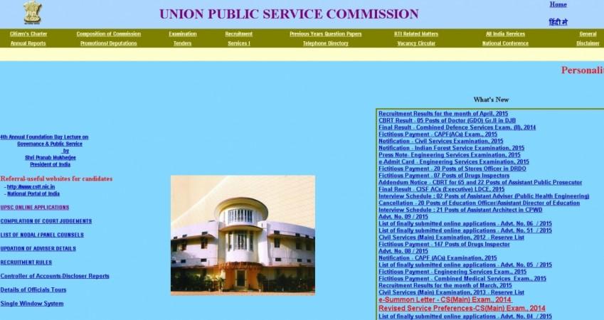 UPSC Civil Services 2015 application process begins