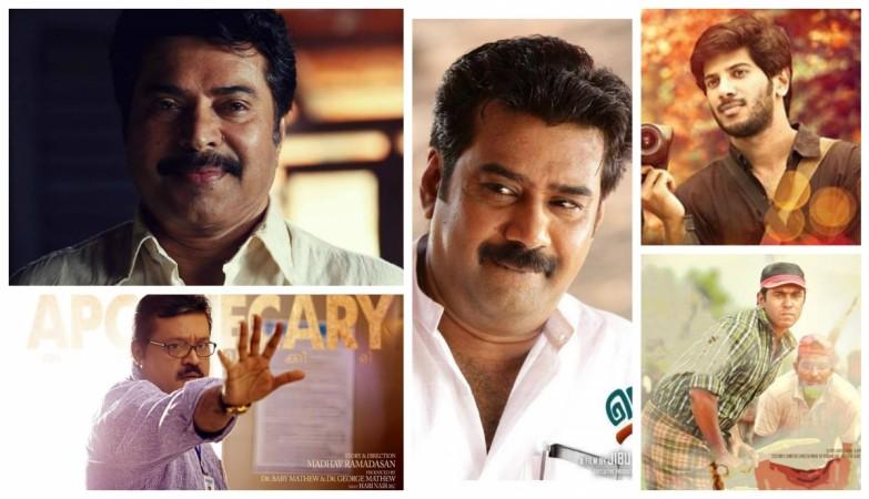 62nd Filmfare Awards South 2015 Malayalam