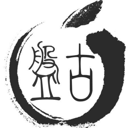 Pangu demonstrated iOS 8.3 Jailbreak in MOSEC, 2015 Event