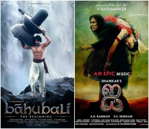 Baahubali and I Posters