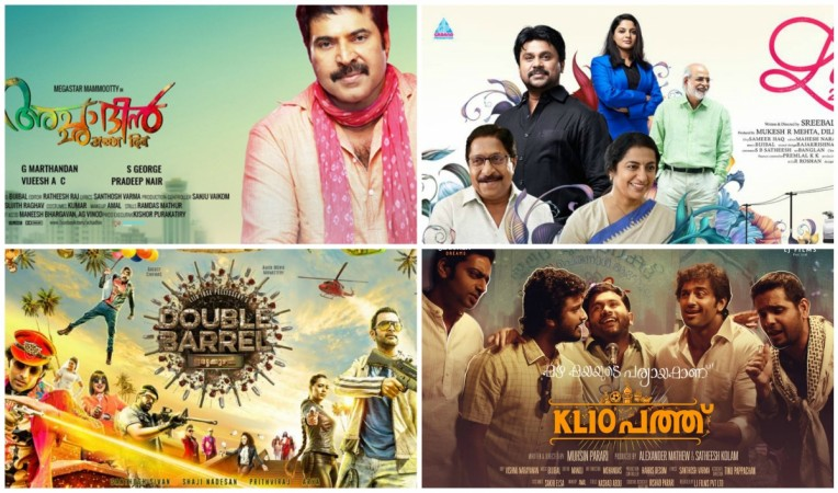 Malayalam Ramzan releases