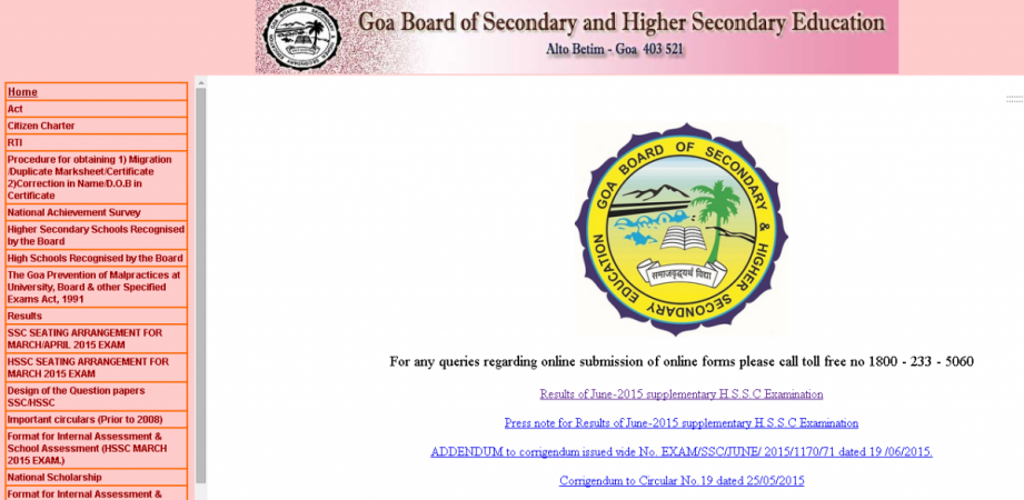 GOA HSSC supplimentary exams 2015