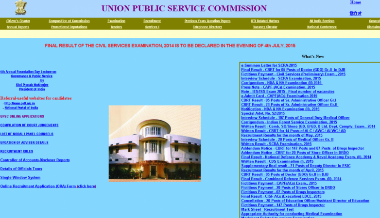 UPSE to announce the results of civil service exam
