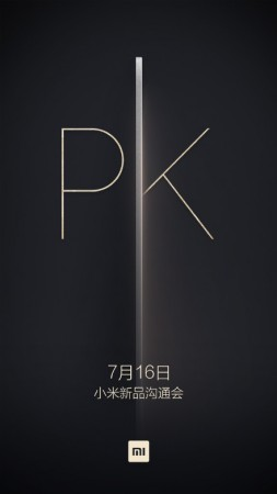 Xiaomi Mi 5 Release Set For 16 July: 6 Key Features Expected In Mi 4 Successor