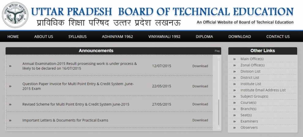 Uttar Pradesh Polytechnic Diploma exam or BTEUP 2015 result