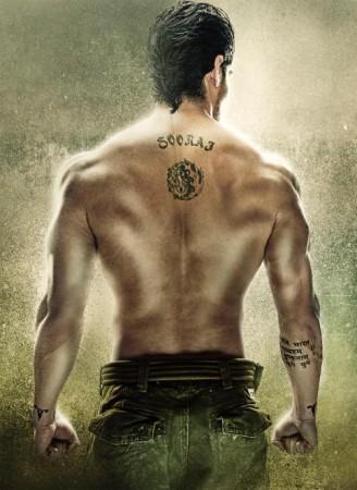 Salman Khan revealed first look of 'Hero'