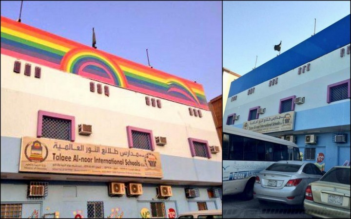 A school official in Saudi Arabia was fined after a rainbow painted on a school building was seen as promoting homosexuality.