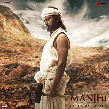 Manjhi-The Mountain Man