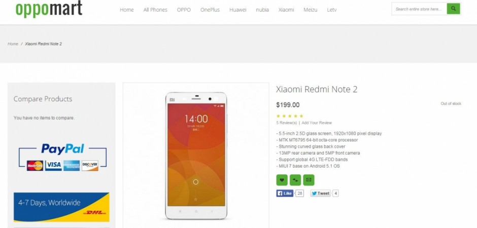 Xiaomi Redmi 2 Tipped to Launch on 13 August in China; Expected Key Features