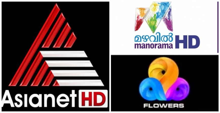 Is it Asianet, Mazhavil Manorama or Flowers the 1st HD Channel?