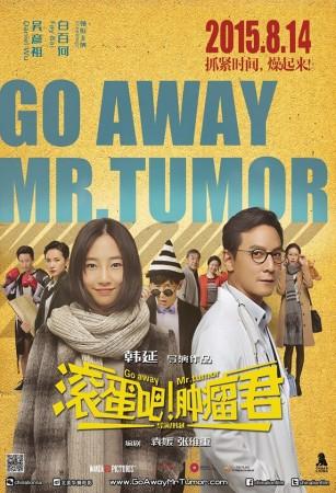Go Away Mr. Tumour