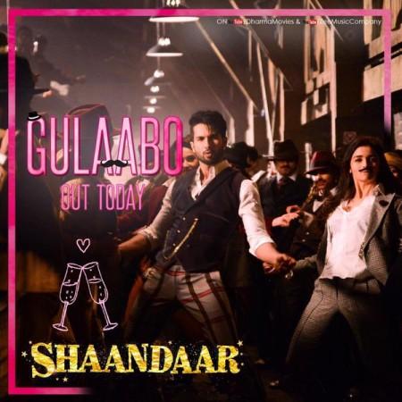 Shahid Kapoor, Alia Bhatt in 'Gulaabo' Song from 'Shaandaar'